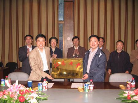 2008年,公司与江苏大学签订了产学研合作协议