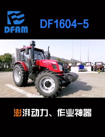 DF1604-5