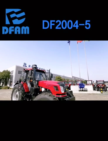 DF2004-5