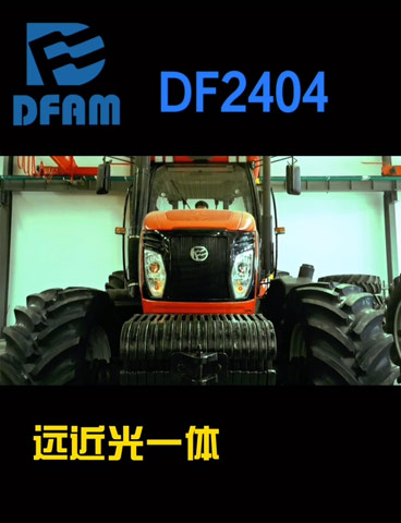 DF2404