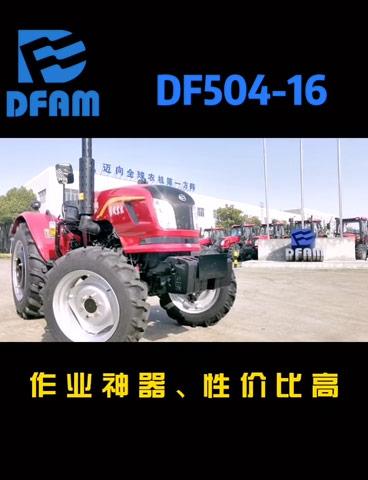 DF504-16