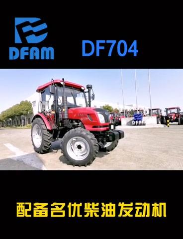 DF704