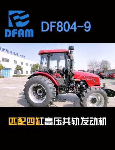 DF804-9
