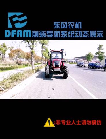 qy288千亿国际农机前装导航系统动态展示